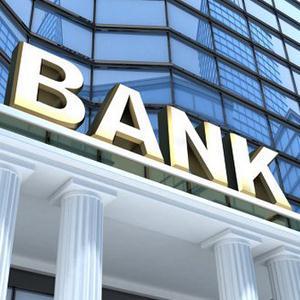 Банки Новоржева