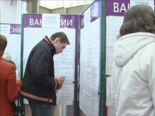 Центры занятости Новоржева