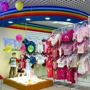 Детские магазины Новоржева