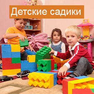 Детские сады Новоржева