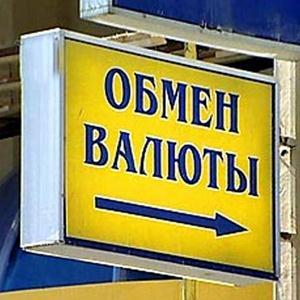 Обмен валют Новоржева