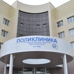 Поликлиники Новоржева