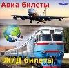 Авиа- и ж/д билеты в Новоржеве