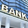 Банки в Новоржеве