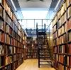 Библиотеки в Новоржеве