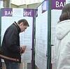 Центры занятости в Новоржеве