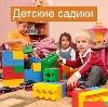 Детские сады в Новоржеве