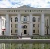 Дворцы и дома культуры в Новоржеве