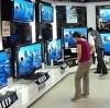 Магазины электроники в Новоржеве