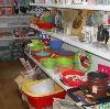 Магазины хозтоваров в Новоржеве