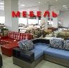 Магазины мебели в Новоржеве