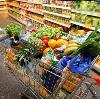 Магазины продуктов в Новоржеве