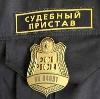 Судебные приставы в Новоржеве