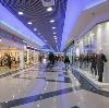 Торговые центры в Новоржеве