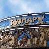 Зоопарки в Новоржеве